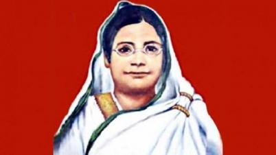 পাঁচ বিশিষ্ট নারী পাচ্ছেন বেগম রোকেয়া পদক