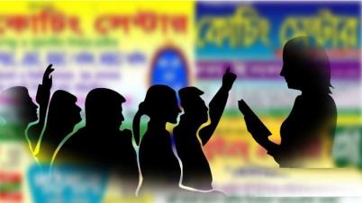 জেএসসি পরীক্ষা: ২২ দিন সব কোচিং সেন্টার বন্ধ