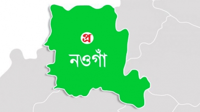 নওগাঁয় আন্ত: শিক্ষা প্রতিষ্ঠান হা-ডু-ডু প্রতিযোগিতা-২০১৯