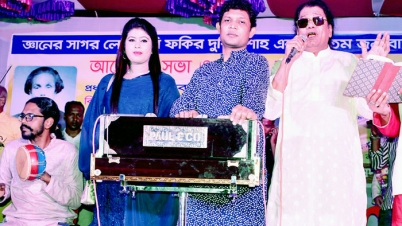 ছাতকে দূর্বীণ শাহ মঞ্চ মাতালেন বাউল সাধক ক্বারী আমির উদ্দিন