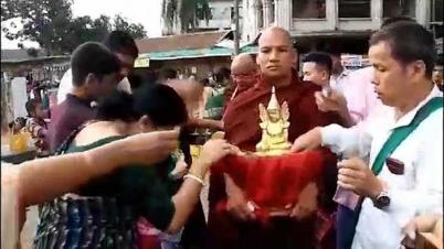 বান্দরবনে মহা পিণ্ডদান উৎসব উদযাপিত