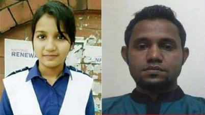 স্কুলছাত্রী রিশা হত্যা: ওবায়দুলের ফাঁসির আদেশ