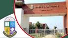 জাতীয় বিশ্ববিদ্যালয়: এসএসসি–এইচএসসি ফলে স্নাতকে ভর্তি, আবেদন শুরু