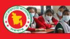 ৩১ আগস্ট পর্যন্ত বাড়লো শিক্ষা প্রতিষ্ঠানের ছুটি