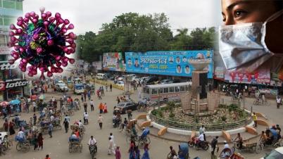 রাজশাহী বিভাগে করোনার হটস্পট বগুড়া