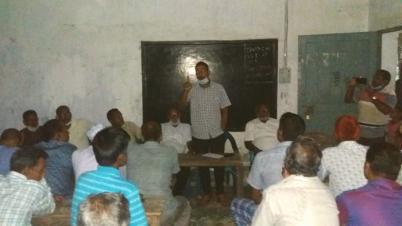 বকশিগঞ্জে বাট্রাজোড় ইউনিয়নে আওয়ামীলীগের প্রতিবাদ সভা