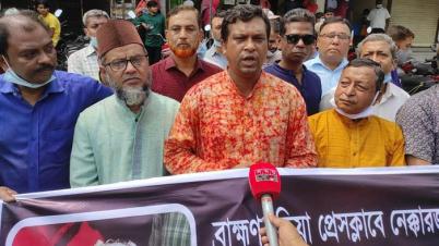 হেফাজতের সংবাদ করবেনা ব্রাহ্মণবাড়িয়ার সাংবাদিকরা: প্রতিবাদ সভায় ঘোষণা