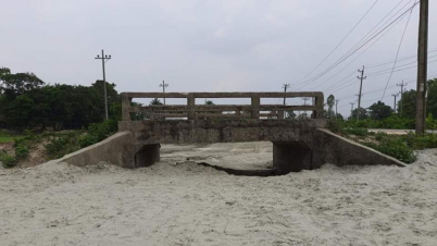 ব্রাহ্মণবাড়িয়ায় ফোরলেন প্রকল্পে খাল বিলীন