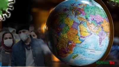 বিশ্বে করোনায় আক্রান্ত সাড়ে ১৭ কোটি ছুঁই ছুঁই