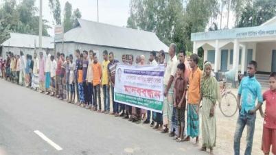 সুন্দরগঞ্জে ইউপি চেয়ারম্যানের বিরুদ্ধে মানববন্ধন
