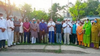 চুয়াডাঙ্গায় বাংলাদেশ আওয়ামী লীগের ৭১তম প্রতিষ্ঠাবার্ষিকী পালন