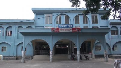 ফরিদপুর রেল স্টেশন মাষ্টারের উপর হামলা