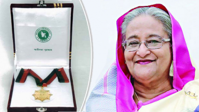 'স্বাধীনতা পুরস্কার ২০২০' প্রদান আজ