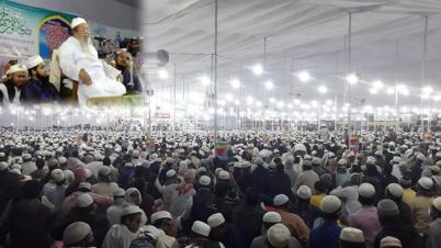 আমরা সরকার বা দেশ বিরোধী নয়- হেফাজত আমীর