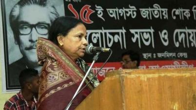 মৌলভীবাজারের সাবেক এমপি হোসনে আরা ওয়াহিদ আর নেই