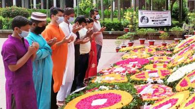 কাজী নজরুল রেনেসাঁর অগ্রদূত : যুব জাগপা