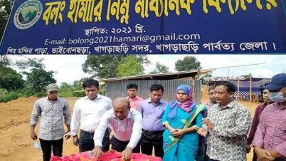 বলং হামারি নিম্ন মাধ্যমিক বিদ্যালয়ের ভিত্তিপ্রস্তর স্থাপন