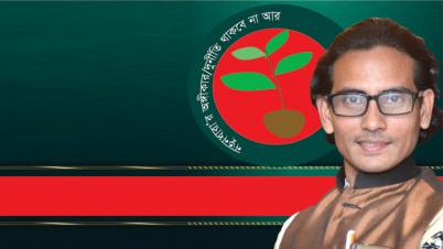 সংখ্যালঘু নির্যাতনরোধে দুর্নীতি থামান : মোমিন মেহেদী