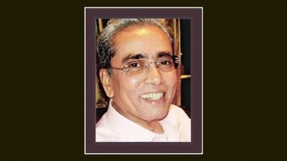 মারা গেছেন সাবেক জ্বালানি প্রতিমন্ত্রী মোশাররফ হোসেন