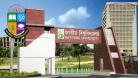 অটোপাস পেল জাতীয় বিশ্ববিদ্যালয়ের ৩ লাখ ১৬ হাজার শিক্ষার্থী
