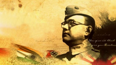 নেতাজির ১২৫তম জন্মদিন: জয়বাংলা-জয়হিন্দ