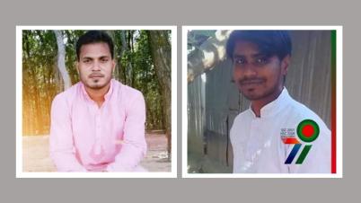 পীরগঞ্জ উপজেলা শাখা জাতীয় ছাত্র সমাজের আহ্বায়ক কমিটি গঠন