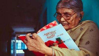 একত্তরের জননী খ্যাত বীরঙ্গনা রমা চৌধুরীর জীবনাবসান, শোক গাঁথা