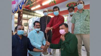 রাজবাড়ীতে বঙ্গবন্ধু কন্যা জননেত্রী শেখ হাসিনার ৭৪তম জন্মদিন পালিত