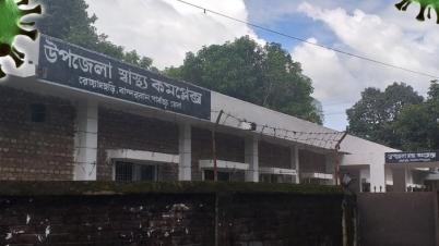 রোয়াংছড়ি কলেজের অধ্যক্ষ ও থানার ওসিসহ ১৪জন আক্রান্ত
