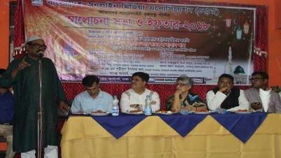 বিশিষ্টজনদের উপস্থিতিতে বোমা'র ইফতার-২০১৮' অনুষ্ঠিত