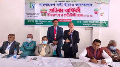 'প্রতিষ্ঠা বার্ষিকী পালন' ও 'নতুন কমিটি ঘোষণ'