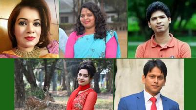 রবীন্দ্র বিশ্ববিদ্যালয়ের সিনেট সদস্য মনোনীত হলেন ৫ শিক্ষক