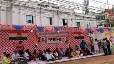 ত্রিপুরা রাজ্যের শান্তি বিনষ্ট হচ্ছে রাজনৈতিক মদদে: কংগ্রেস