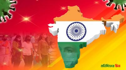 ২৪ঘন্টায় করোনায় সর্বোচ্চ মৃত্যু ও শনাক্ত ভারতে