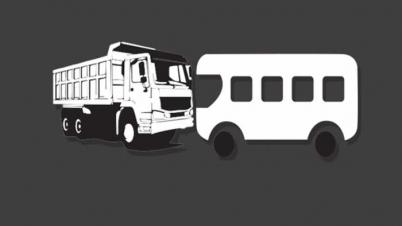 ব্রাহ্মণবাড়িয়ায় ট্রাক-মাইক্রো সংঘর্ষে প্রবাসী নিহত