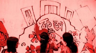 বাংলা সবার বুলি