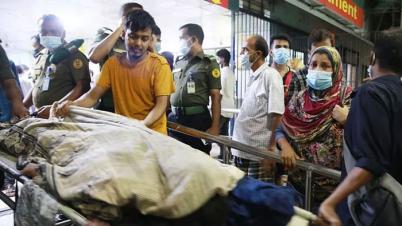 মগবাজারে বিস্ফোরণ: স্বজনদের আহাজারিতে ভারী হয়ে উঠেছে হাসপাতাল