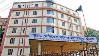 চট্টগ্রাম মেডিকেল কলেজে রাজনীতি নিষিদ্ধ ঘোষণা