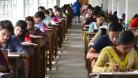 বিশ্ববিদ্যালয়ের জিএসটি গুচ্ছ পদ্ধতির ভর্তি পরীক্ষায় শিক্ষার্থীদের ভোগান্তি