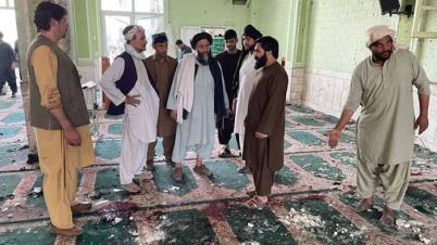 আফগানিস্তানে বোমা হামলায় নিহত বেড়ে ৪৭