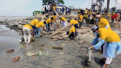 কুয়াকাটায় সমুদ্র সৈকত পরিচ্ছন্ন অভিযানে সেচ্ছাসেবী সংগঠন 'টোয়াক'