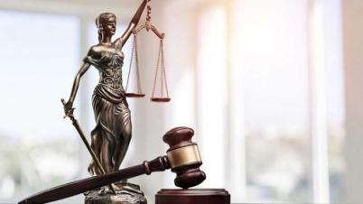 বৈশ্বিক আইনের শাসনে এক ধাপ এগিয়েছে বাংলাদেশ