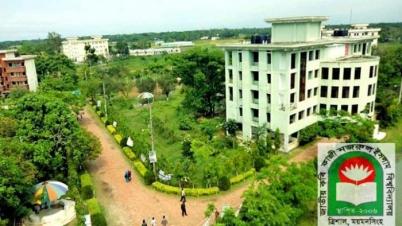 অসচ্ছল শিক্ষার্থীদের পাশে নজরুল বিশ্ববিদ্যালয় শিক্ষক সমিতি