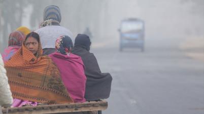 দেশের সর্বনিম্ন তাপমাত্রা রেকর্ড নওগাঁর বদলগাছীতে