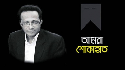 নিজাম উদ্দিন তালুকদার মারা গেছেন