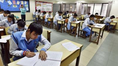 ওপেন বুক পদ্ধতিতে পরীক্ষা নেবে ভারতের বিশ্ববিদ্যালয়
