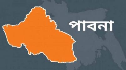 পাবনায় 'বন্দুকযুদ্ধে' ডাকাত সর্দার নিহত
