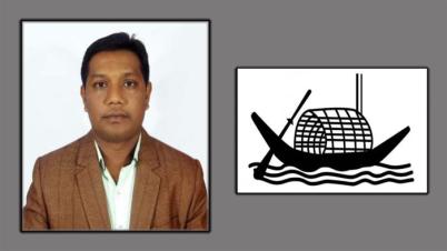 রামগড়ে নৌকার মাঝি সাবেক ছাত্রলীগ নেতা রফিকুল আলম কামাল
