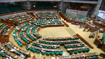 একাদশ জাতীয় সংসদের ১৫তম অধিবেশন ১৪ নভেম্বর