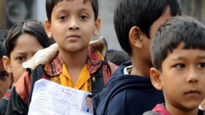 সরকারি মাধ্যমিক স্কুলে ভর্তির সার্কুলার জারি